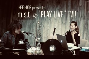 "【m.s.t.の""PLAY LIVE"" TV!! vol.9】Guest 小和瀬さとみ(vo) @ 桜新町NEIGHBOR"