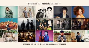 【m.s.t.】MONTREUX JAZZ FESTIVAL JAPAN 2019