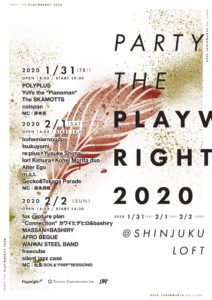 【m.s.t.】Party the Playwright 2020 [DAY2] @ 新宿LOFT