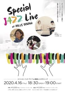 Special Jazz LIVE at HILLS DINING