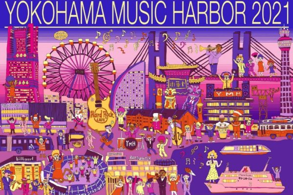 【YOKOHAMA MUSIC HARBOR 2021】出演決定